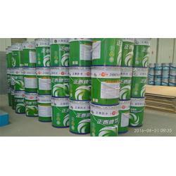 高铁专用防水涂料生产厂家-贵州防水涂料-潍坊正泰防水材料图片