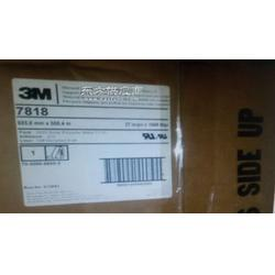 3M7818厚度0.081310E膠系PET亞銀標簽圖片