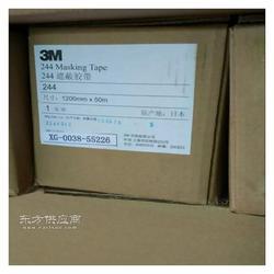 供应3M244黄色美纹纸胶带图片