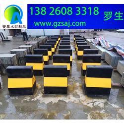 广州安基水泥制品(图)、清远水泥防撞墩尺寸、清远水泥防撞墩图片
