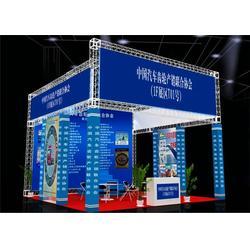 展台设计,领雁广告传媒,北京展台设计图片