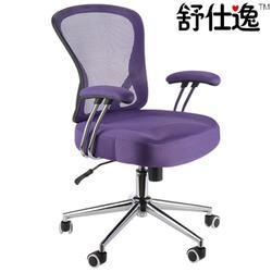 现代办公家具,西城区办公家具,北京顺发家具图片