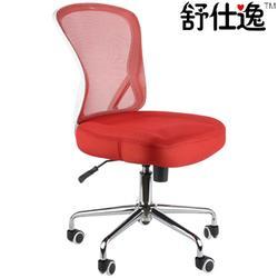 北京顺发家具(图)|买大班椅|海淀区大班椅图片