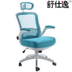 办公椅|北京办公椅|北京办公椅厂家(优质商家)图片