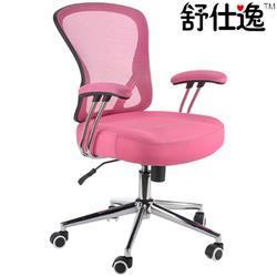 电脑椅_北京电脑椅厂家(在线咨询)_电脑椅图片