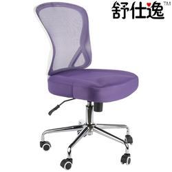 北京顺发家具(图)|办公椅厂家直销|办公椅图片