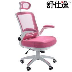 北京顺发家具(图)|北京办公椅|办公椅图片