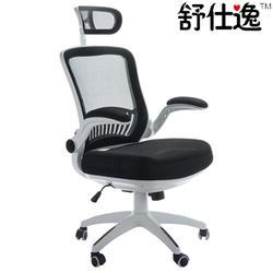 北京顺发家具 人体工学电脑椅-电脑椅图片