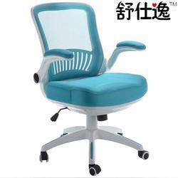 宣武区大班椅|北京大班椅厂家(在线咨询)|订做大班椅图片