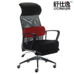 北京顺发家具(图)_办公桌椅 会计_办公桌椅图片