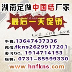 企业定制红包,定制中国结,红包定制印logo,塑料中国结生产厂家图片