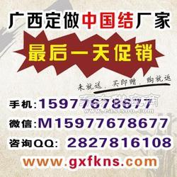 红包企业定制,小中国结,福字 春节,红包定制印logo图片