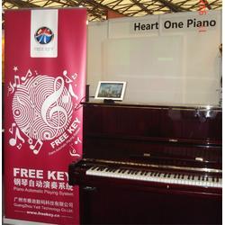 静音钢琴FREEKEY,广州雅迪科技,海陵区静音钢琴图片