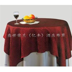云浮台布台套,盛世荣兰(亿丰),台布台套生产图片