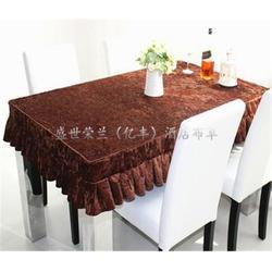 台布台套订制,盛世荣兰(亿丰)(在线咨询),梅州台布台套图片