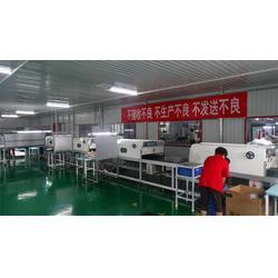 丝印加工公司-普饶电子厂-丝印图片