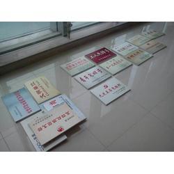 大型灯箱、指南者广告(在线咨询)、苏州长桥灯箱图片