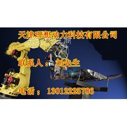 fanuc点焊机器人培训厂家维修,二手工业机器人生产商图片