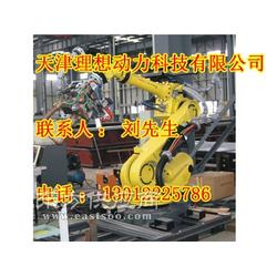 点焊机器人原理养护,多少钱图片