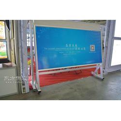 斜式海报架/斜式移动报栏/斜式移动展示框/室内斜式移动框/移动报栏图片
