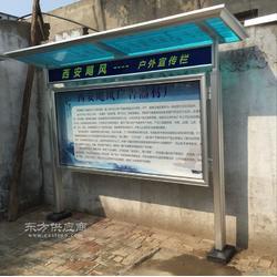 户外报栏连接件/铝型材户外宣传栏/铝型材户外宣传栏图片