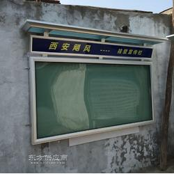 专业小区宣传栏,带雨棚连体宣传栏,挂墙海报栏,海报栏画面图片