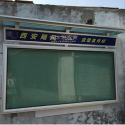 壁挂报栏/挂墙式宣传栏/铝合金开启式报栏/室内信息展示栏/企业文化展示栏图片