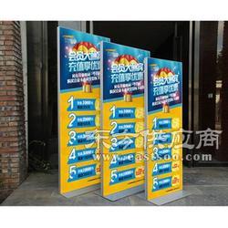 铝合金手写海报架 磁吸式海报架 画架 立牌 广告展板图片