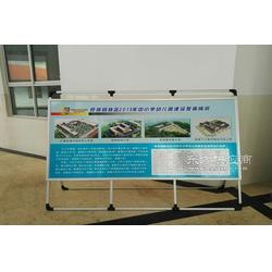 供应直放海报架、斜放海报架、不锈钢海报架、户内外指示牌,海报架信息,海报架用图片