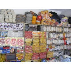 劳保用品价位、贵州盛明劳保、绥阳劳保用品图片