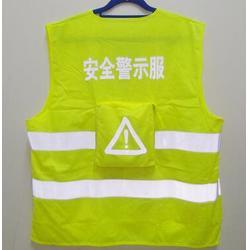 劳保服厂商、贵州盛明劳保(在线咨询)、都匀劳保服图片