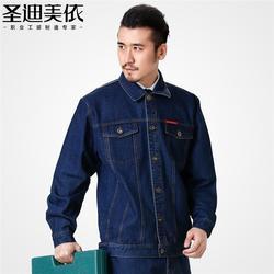勞保服-工廠勞保服-貴州盛明勞保(優質商家)圖片