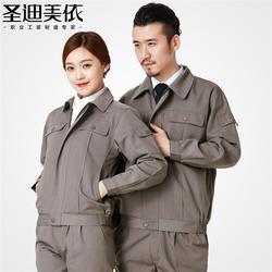 黔西南劳保服|首选贵州盛明劳保|煤矿劳保服装图片