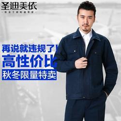 电力劳保服-贵州盛明劳保(在线咨询)-贵州劳保服图片