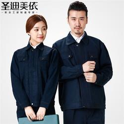 班服定制劳保服,贵州盛明劳保,贞丰劳保服图片