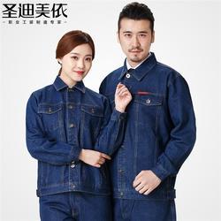 劳保服制服_贵州盛明劳保_遵义劳保服图片