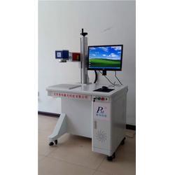 沈阳普玛激光科技有限公司(图),打标机厂家,打标机图片