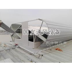 通风天窗厂商国友通风天窗05J621-3型图集钢结构通风天窗型号图片