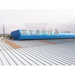 制糖业车间用大型通风器图片