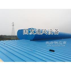 通风天窗什么材质的好,国友推荐彩钢板通风天窗图片