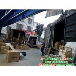 兰溪到杭州物流货运 三一物流 值得信赖 物流货运哪家便宜
