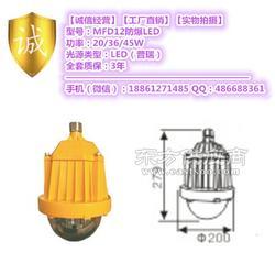 LED普瑞芯防爆平台灯20W36W45W图片