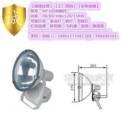 150W高压钠灯投光灯图片