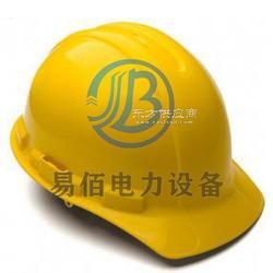 建筑工地安全帽盔式安全帽安全帽材质玻璃钢头部防护图片