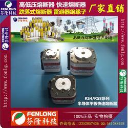 平板式半導體快速熔斷器緊急訂單當天生產發貨價格
