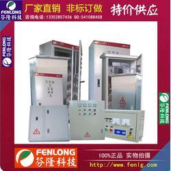 广州订做动力柜-芬隆科技价格