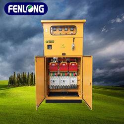 房地產項目專用工地配電箱圖片