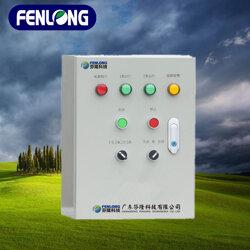 機械設備控制箱訂做-芬隆科技圖片