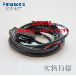 供应日本Panasonic松下CX-421 光电开关传感器 原装正品图片