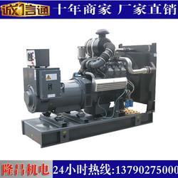 哪里有生产进口发电机、隆昌机电、萍乡进口发电机图片